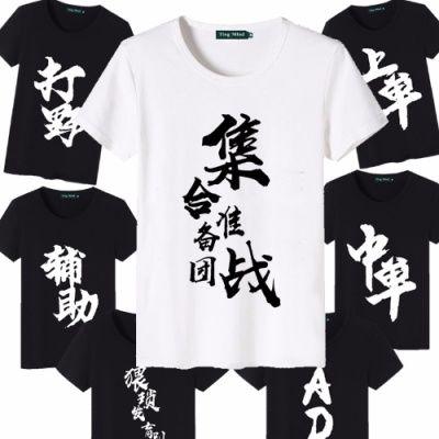英雄联盟T恤男短袖体恤夏季LOL学生半袖上单中单辅助打野adc衣服
