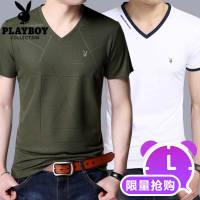 【抢完恢复39.9】【花花公子VIP】男士V领纯色短袖T恤薄款男装