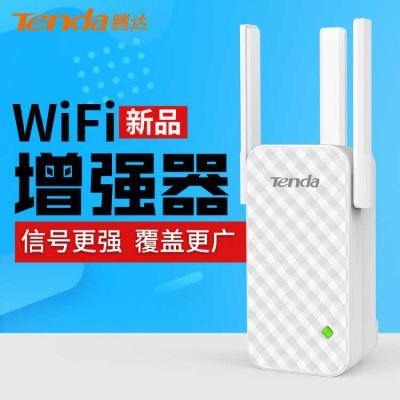腾达300M中继器无线WiFi增强器放大器无线信号接收器穿墙王路由器