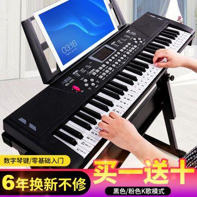 智能电子琴61键成人初学者儿童钢琴男女宝宝音乐器玩具带麦克风88