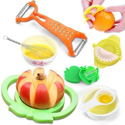 【7件套装】厨房套装切苹果神器打蛋器包饺子器蛋清分离器