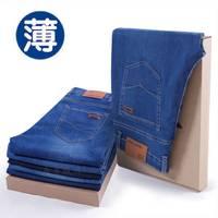 【弹力薄款】牛仔裤男夏季薄款弹力直筒修身商务休闲宽松裤子男装