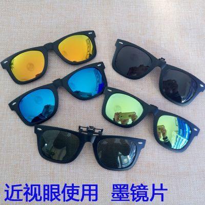 夹片式近视太阳镜片男夹在近视眼镜上墨镜女开车偏光镜片夹附加镜